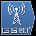 GSM диспетчеризация и отдаленное управление