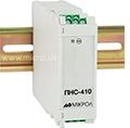 ПНС-410 - Преобразователь постоянного напряжения и тока с питанием от токовой петли 4-20 мА