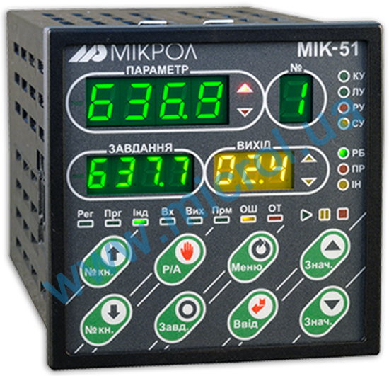 мик-51 инструкция - фото 2